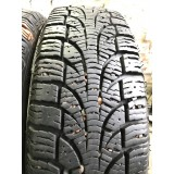 Зимние шины бу PIRELLI Winter Carving 175/70/R13 82Q